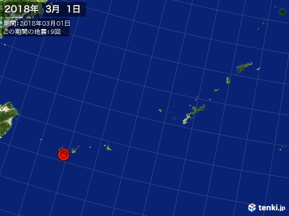 沖縄・震央分布図(2018年03月01日)