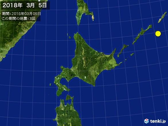 北日本・震央分布図(2018年03月05日)
