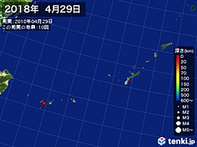 2018年04月29日の震央分布図