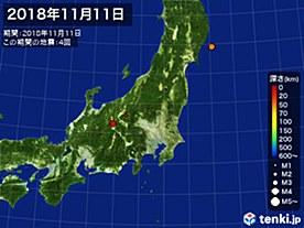 2018年11月11日の震央分布図