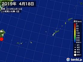 2019年04月18日の震央分布図