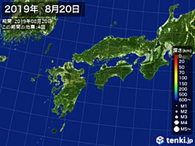 2019年08月20日の震央分布図