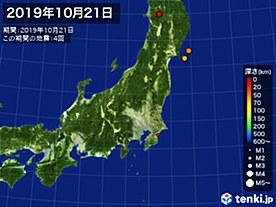 2019年10月21日の震央分布図