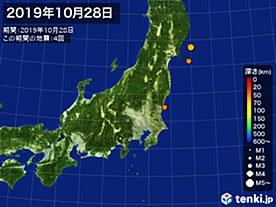 2019年10月28日の震央分布図