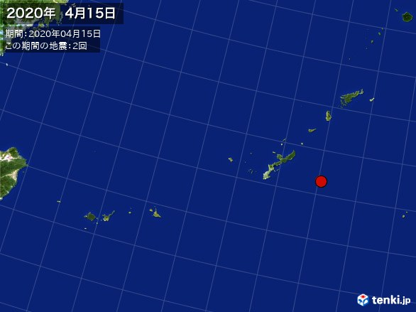 沖縄・震央分布図(2020年04月15日)