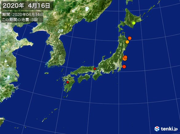 日本全体・震央分布図(2020年04月16日)