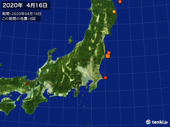 東日本・震央分布図(2020年04月16日)
