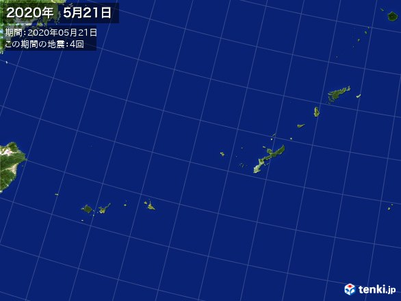 沖縄・震央分布図(2020年05月21日)