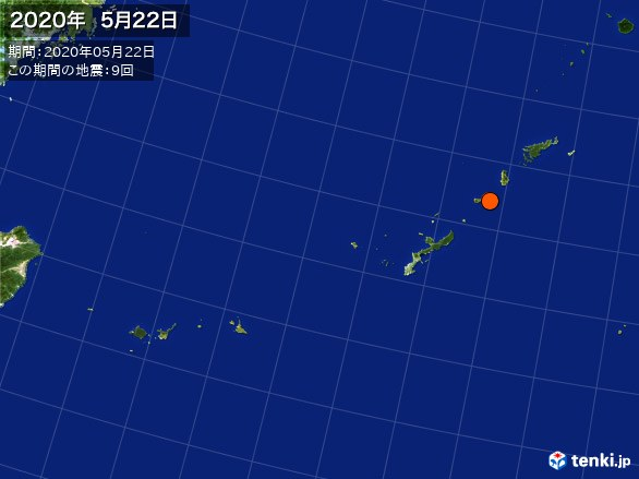 沖縄・震央分布図(2020年05月22日)
