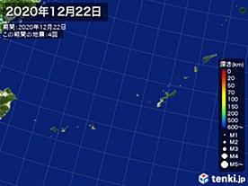2020年12月22日の震央分布図