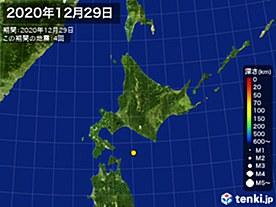 2020年12月29日の震央分布図