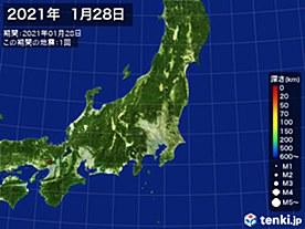 2021年01月28日の震央分布図
