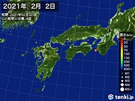 2021年02月02日の震央分布図