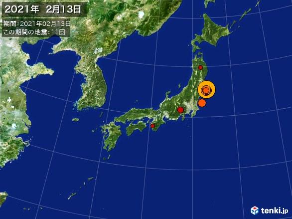 日本全体・震央分布図(2021年02月13日)