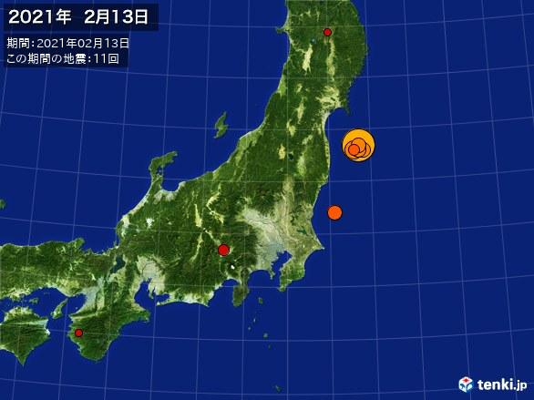東日本・震央分布図(2021年02月13日)