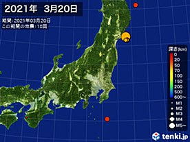 2021年03月20日の震央分布図