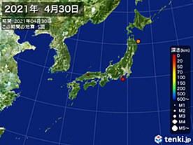 2021年04月30日の震央分布図