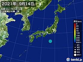 2021年09月14日の震央分布図