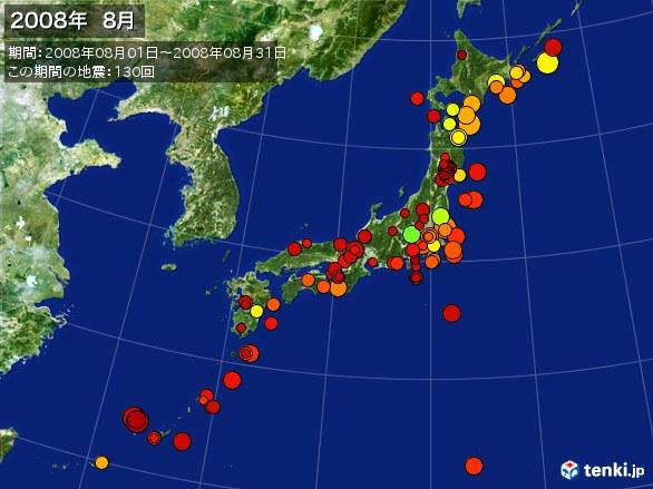 日本全体・震央分布図(2008年08月)