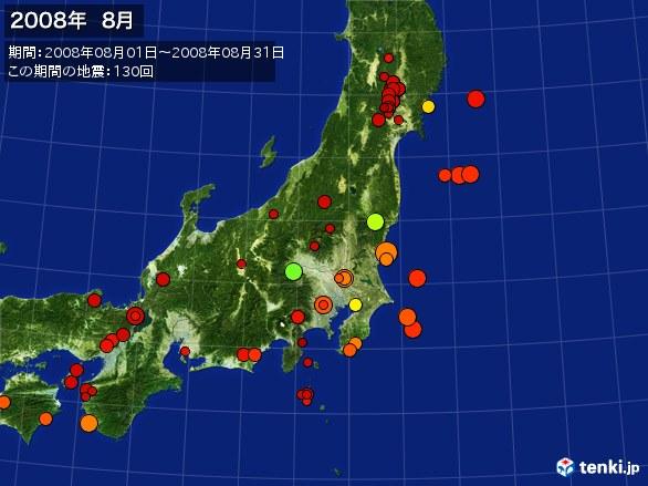 東日本・震央分布図(2008年08月)