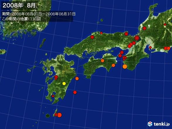 西日本・震央分布図(2008年08月)