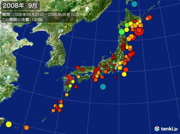 日本全体・震央分布図(2008年09月)