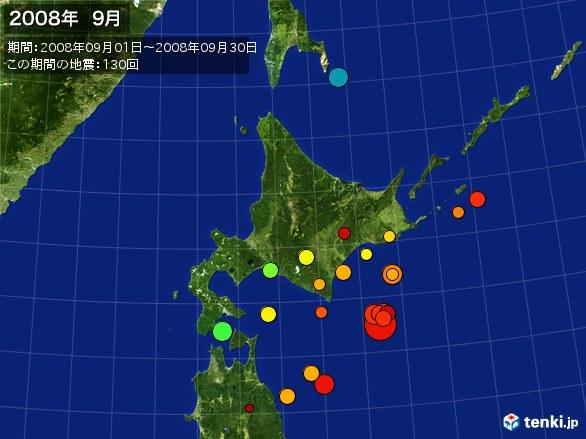 北日本・震央分布図(2008年09月)