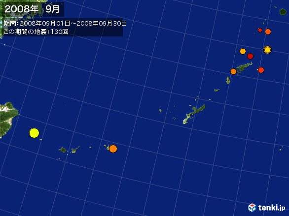沖縄・震央分布図(2008年09月)