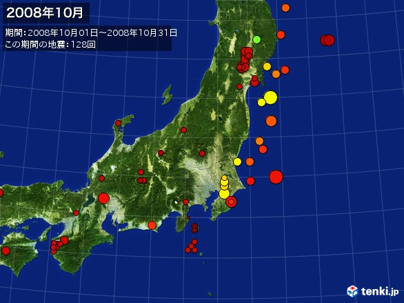 東日本・震央分布図(2008年10月)