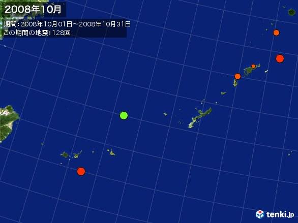 沖縄・震央分布図(2008年10月)
