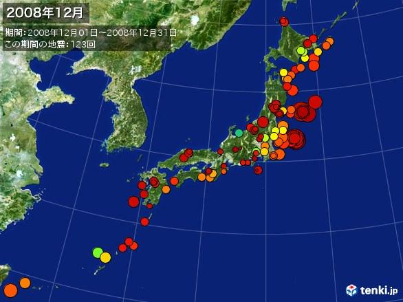 日本全体・震央分布図(2008年12月)