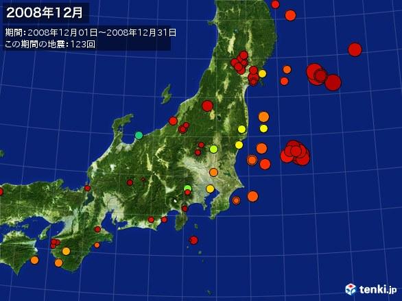 東日本・震央分布図(2008年12月)