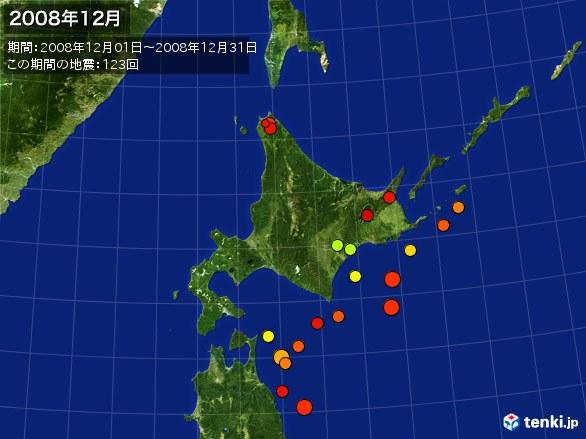 北日本・震央分布図(2008年12月)