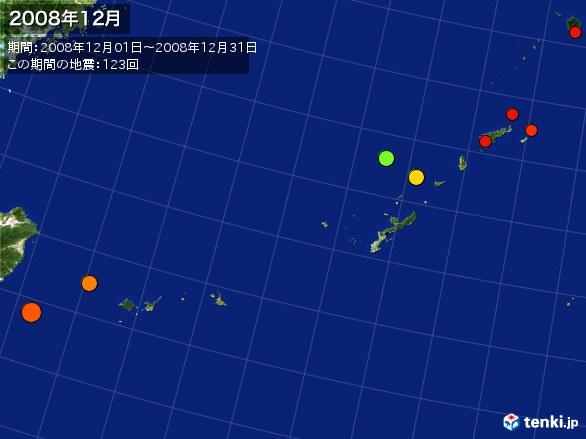 沖縄・震央分布図(2008年12月)