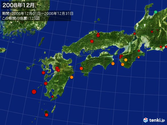 西日本・震央分布図(2008年12月)