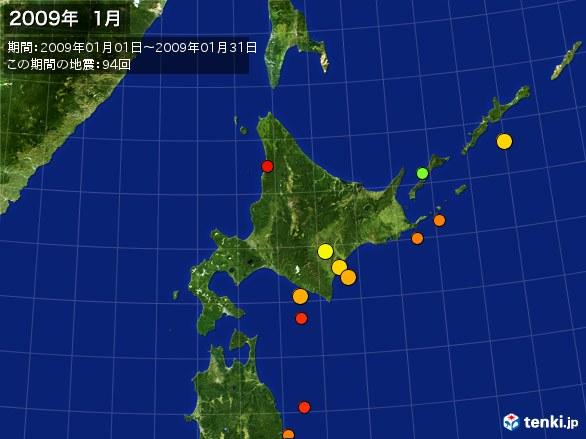 北日本・震央分布図(2009年01月)