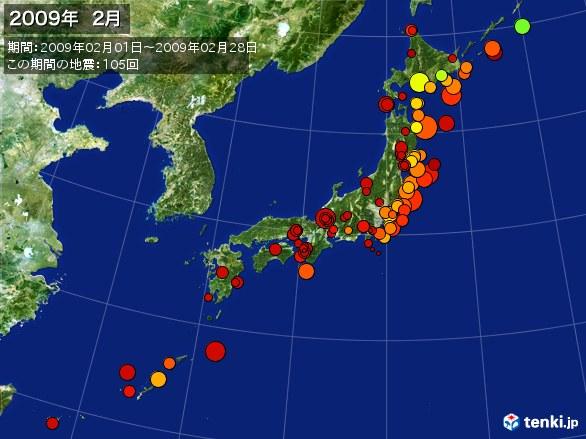 日本全体・震央分布図(2009年02月)