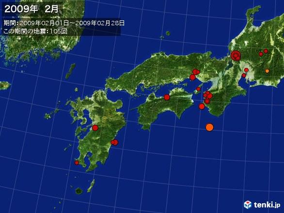 西日本・震央分布図(2009年02月)