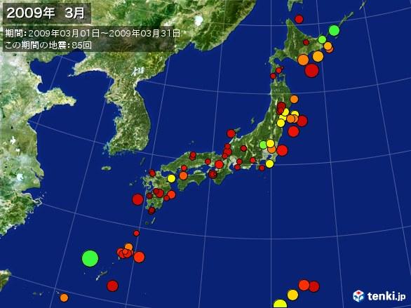 日本全体・震央分布図(2009年03月)