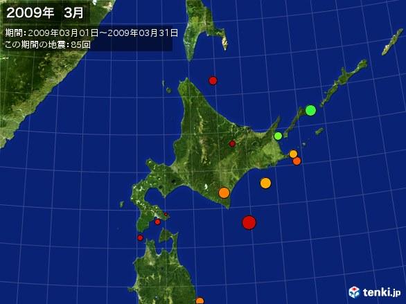 北日本・震央分布図(2009年03月)