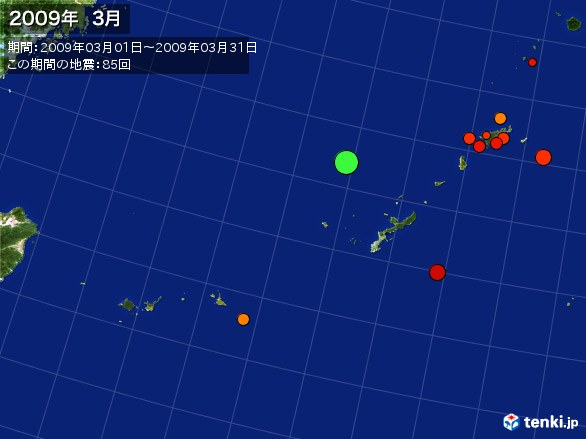 沖縄・震央分布図(2009年03月)