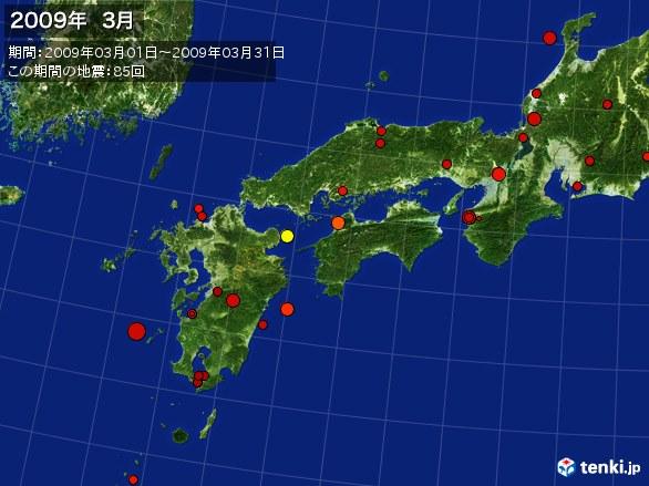 西日本・震央分布図(2009年03月)