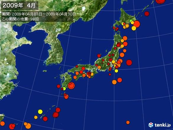 日本全体・震央分布図(2009年04月)