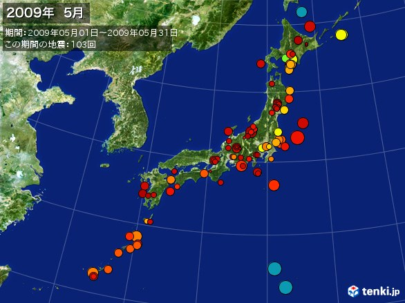 日本全体・震央分布図(2009年05月)