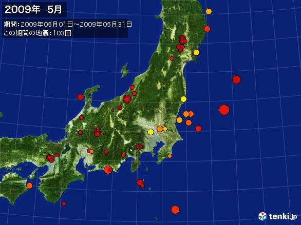 東日本・震央分布図(2009年05月)