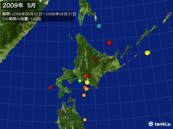 北日本・震央分布図(2009年05月)