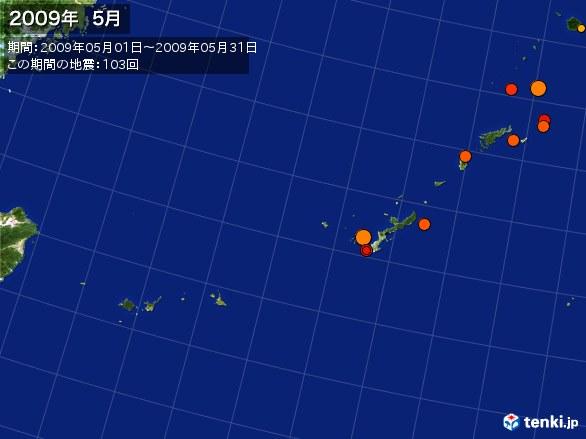 沖縄・震央分布図(2009年05月)