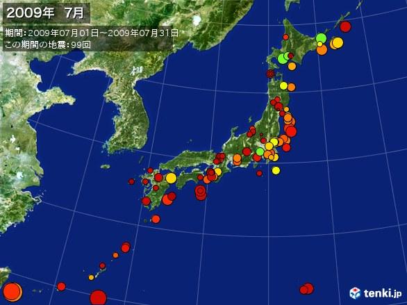 日本全体・震央分布図(2009年07月)
