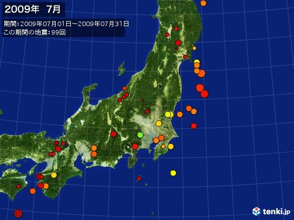 東日本・震央分布図(2009年07月)