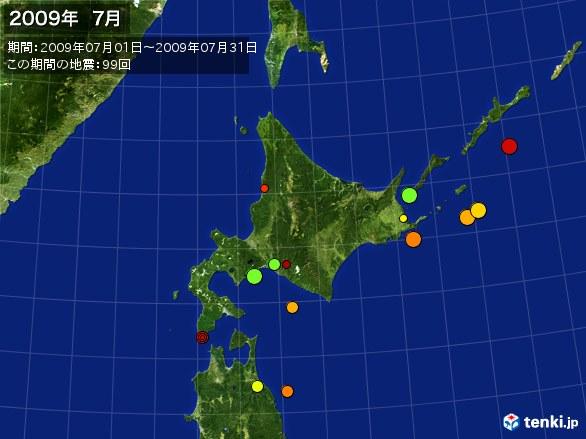 北日本・震央分布図(2009年07月)
